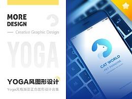 Ai肖博士-Yoga风创意图形设计