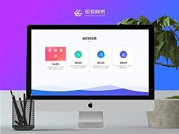 数据交易平台网站