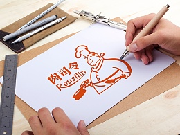 原创 | Logo设计 -【 肉司令 】