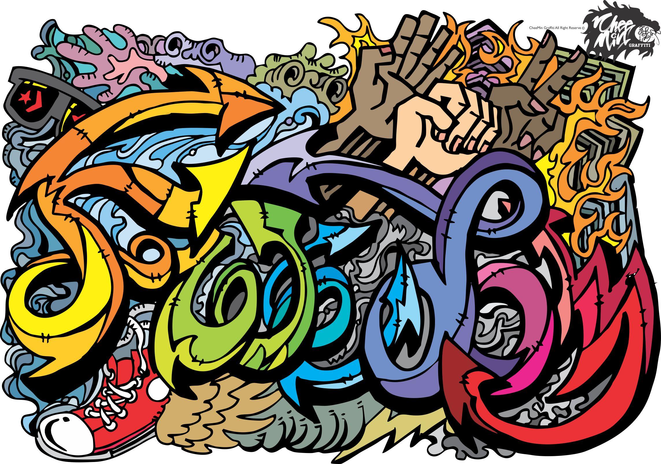涂鸦简笔画字母