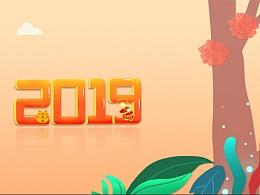 2019插画banner图
