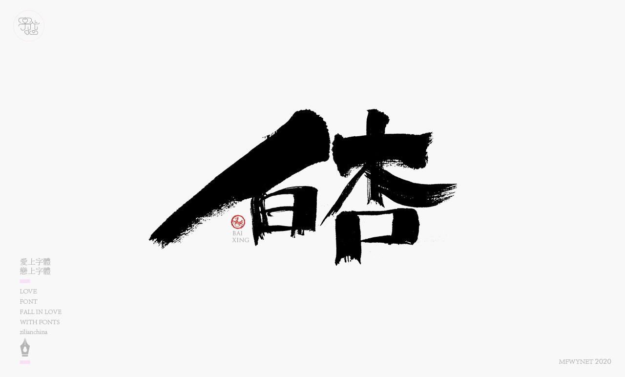 [转载]浅析阿拉伯语与维吾尔语字母及语音的区别_王... _新浪博客