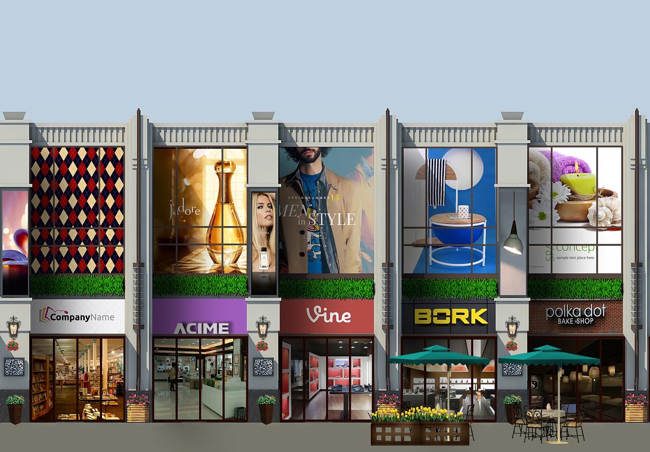 商業街包裝 效果圖