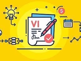 【手把手干货】VI设计接私单该如何报价以及VI设计流程-侯维静原创