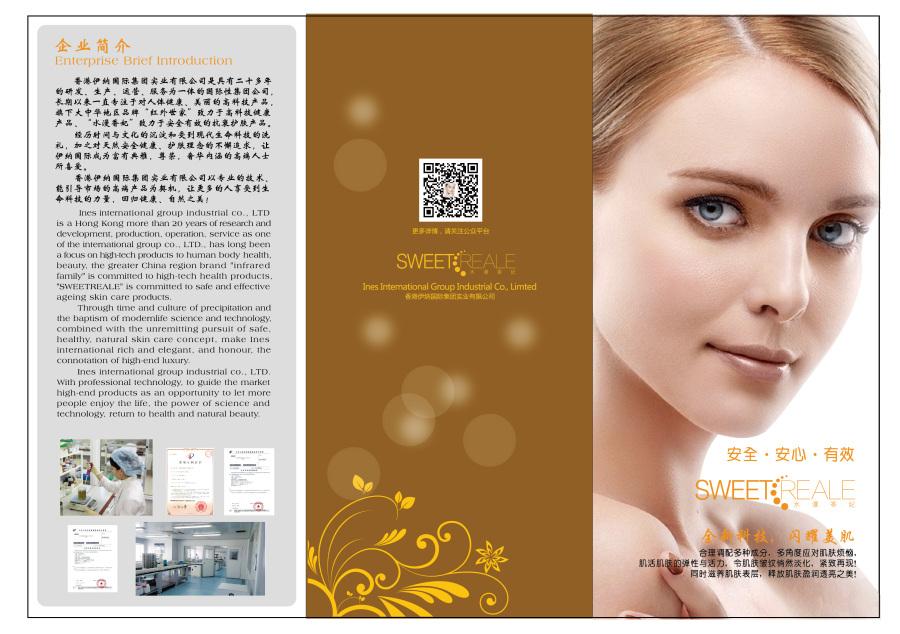 化妆品平面|DM/宣传单/平面广告|沙发|tian77-家具折页v平面培训学校图片