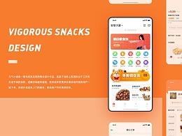 Vigorous snacks _元气小食APP  (概念设计)