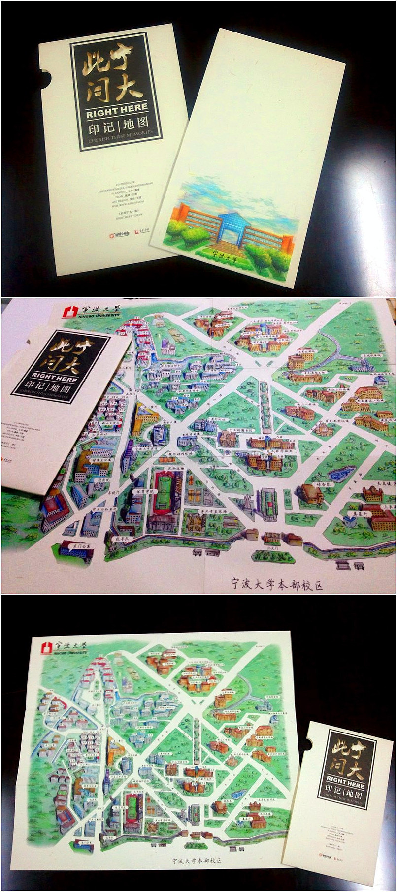 宁波老外滩,宁波日湖公园,宁波大学手绘地图