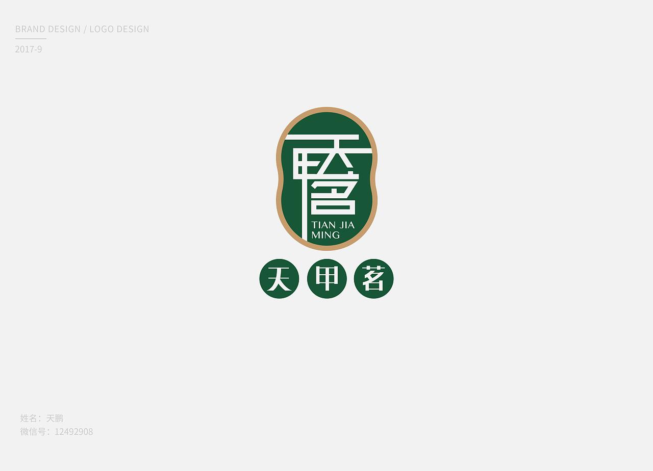 9月logo、标志v标志|糯米|平面|夏呆呆-原创作品平面设计图字体粿图片