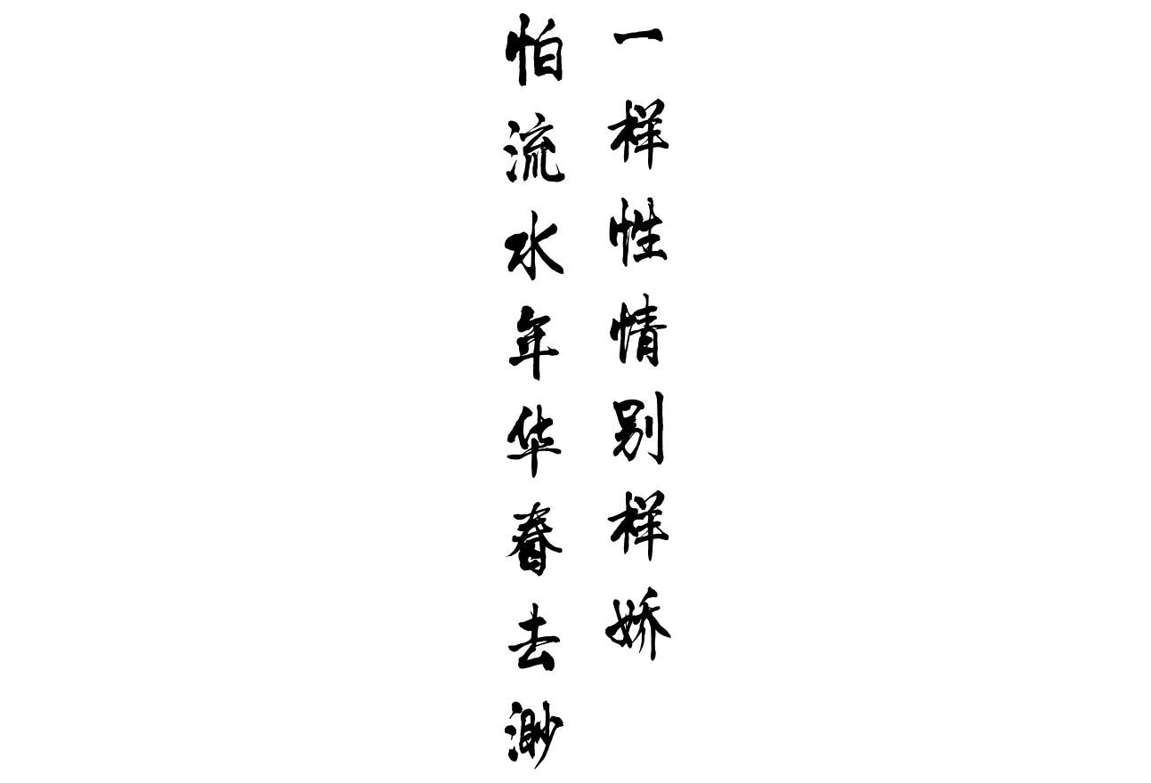 京剧花旦壁纸高清壁纸