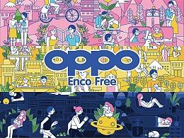 声动时刻—OPPO Enco Free