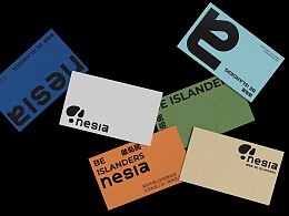 nesia-自生空间-品牌设计