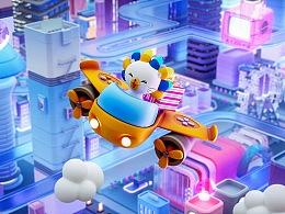 阿里巴巴集团东南亚电商LAZADA的游戏世界 by INFINI
