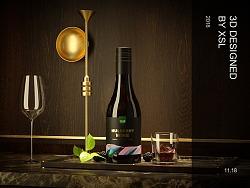 【mulberry wine】桑葚酒包装设计