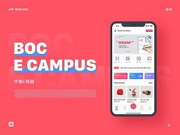 BOC E Campus app redesign