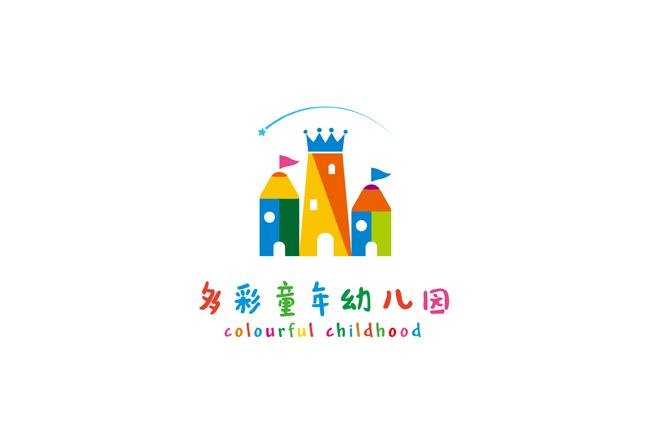 多彩童年幼儿园vi设计---涵象品牌案例|vi/ci|平面