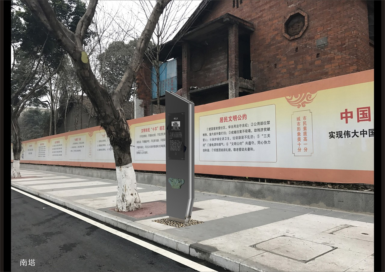 德阳市文化面包导视/标识设计好看的地标包装设计图片