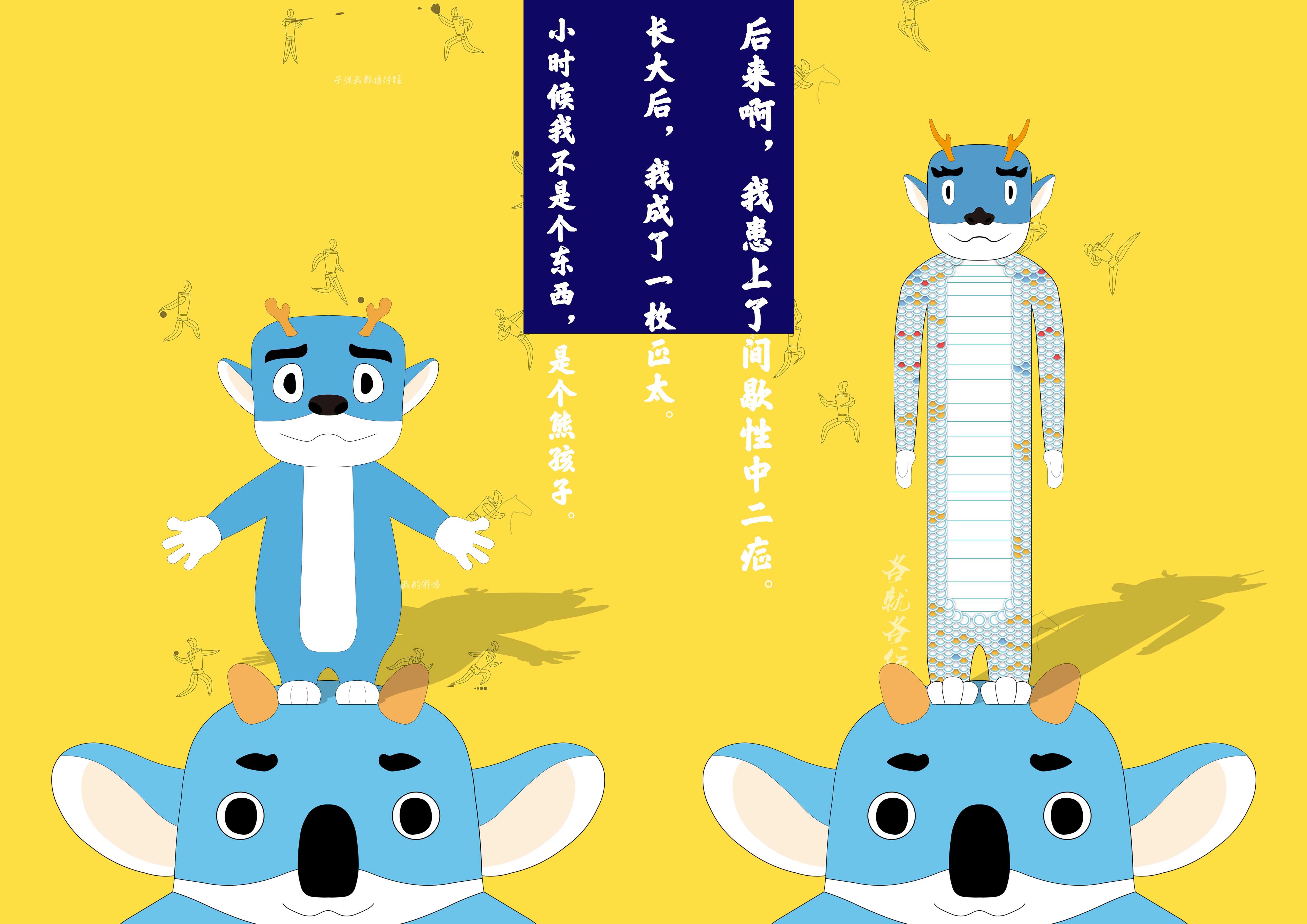 2022北京冬奥会吉祥物设计a图片