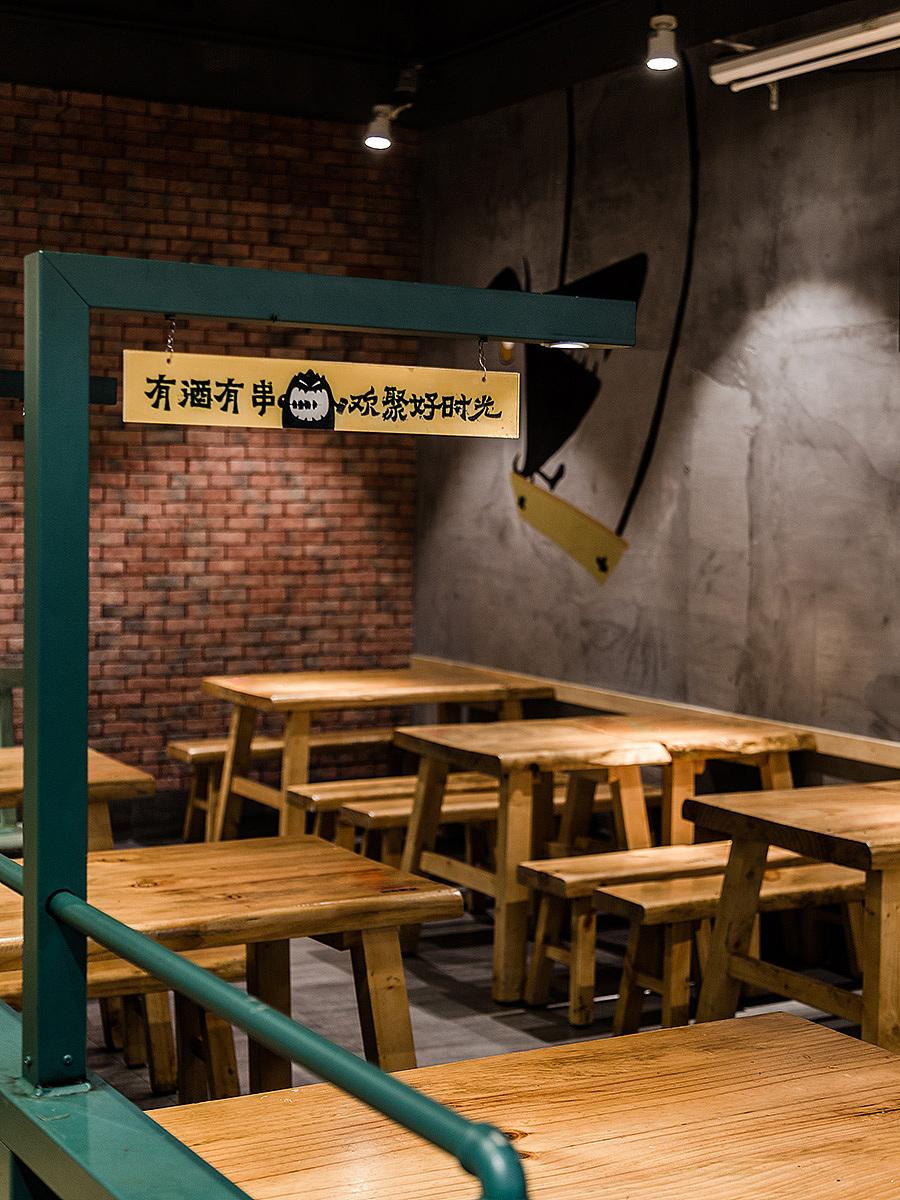 烧烤店 · 餐饮空间设计_木屋烧烤 深圳店