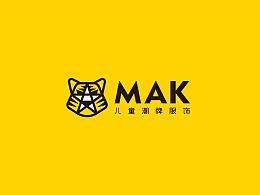 MAK童装品牌设计 | 商业品牌设计