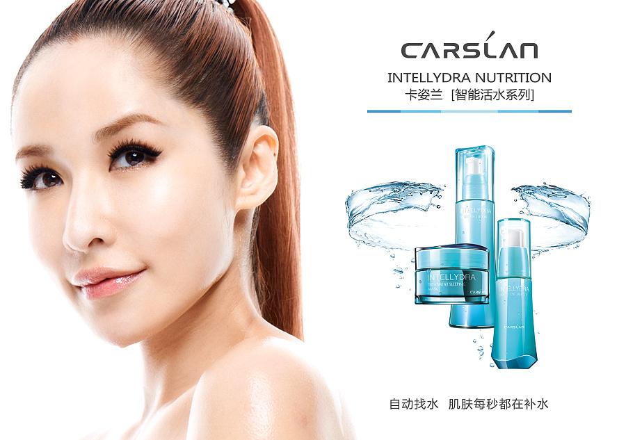 化妆品平面设计案例-护肤品牌产品形象创意海报设计图片