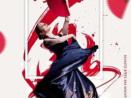 《红扇》创意设计海报