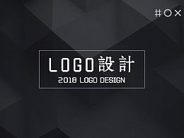 2018LOGO作品合集