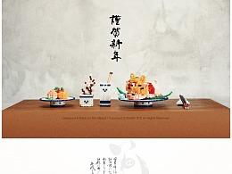 MARD拼豆原创-猪年特辑