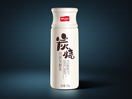 酸奶 牛奶 炭烧酸奶 炭烧 卫岗 2018包装部分备份