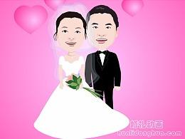个性婚礼开场视频婚礼创意开场视频制作新人的爱情故事