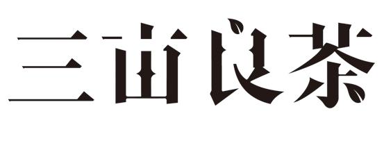 原创法做平面|夏花/冬雪|字体|字体字形-替换设玫瑰花花logo设计图图片