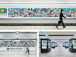 日本东京国际车展 x AG旗下艺术家Aleksandar 视觉设计
