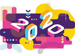 2020年网站设计趋势