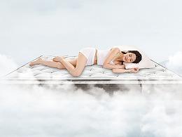 床垫品牌Si设计   SEAHORSE海马床垫