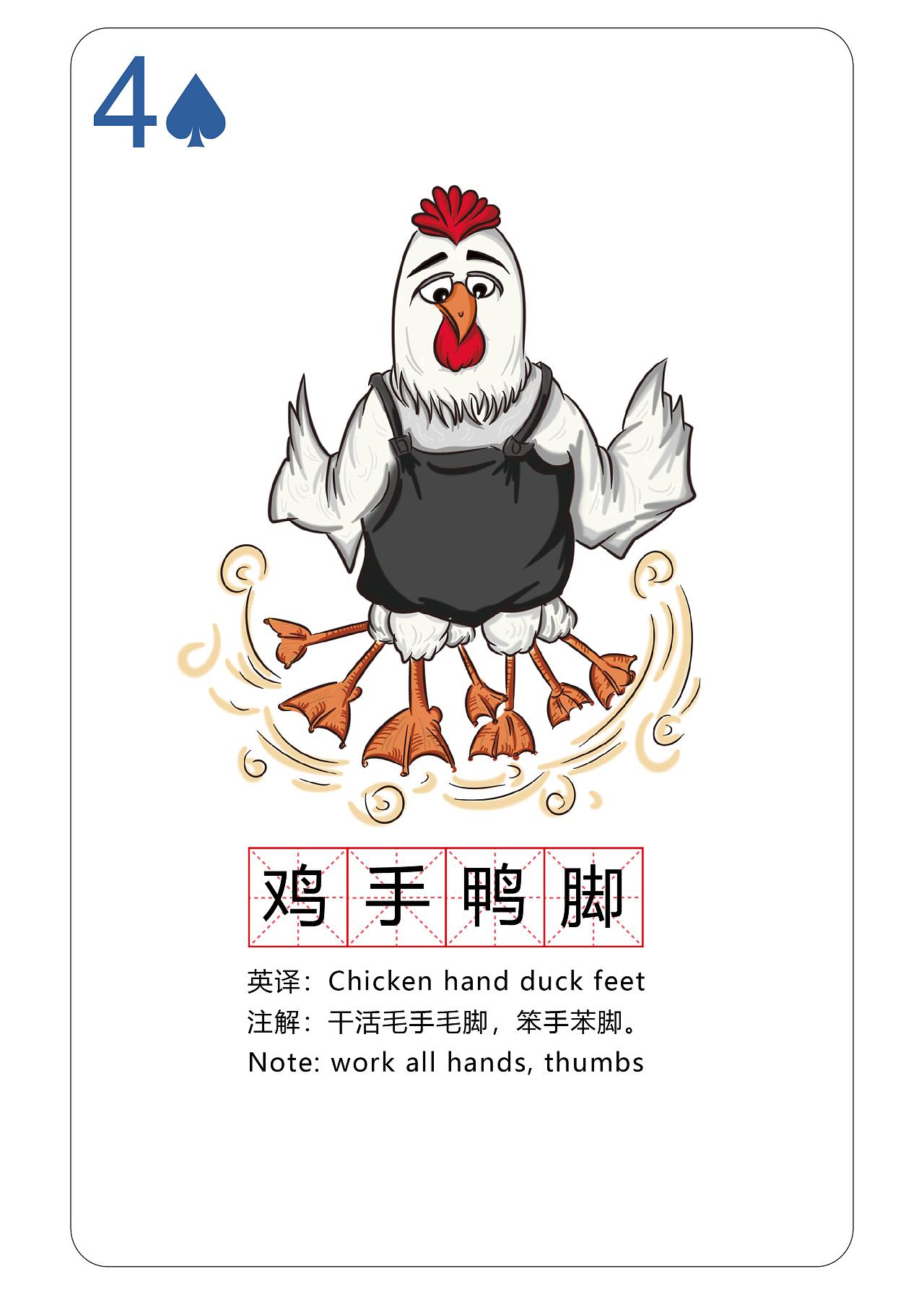 毕业设计#南粤古韵粤语文化创意设计