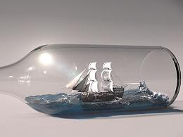 maya bifrost  流体水体制作—瓶子里的海洋 三维特效