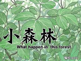 【短篇】小森林(2014)