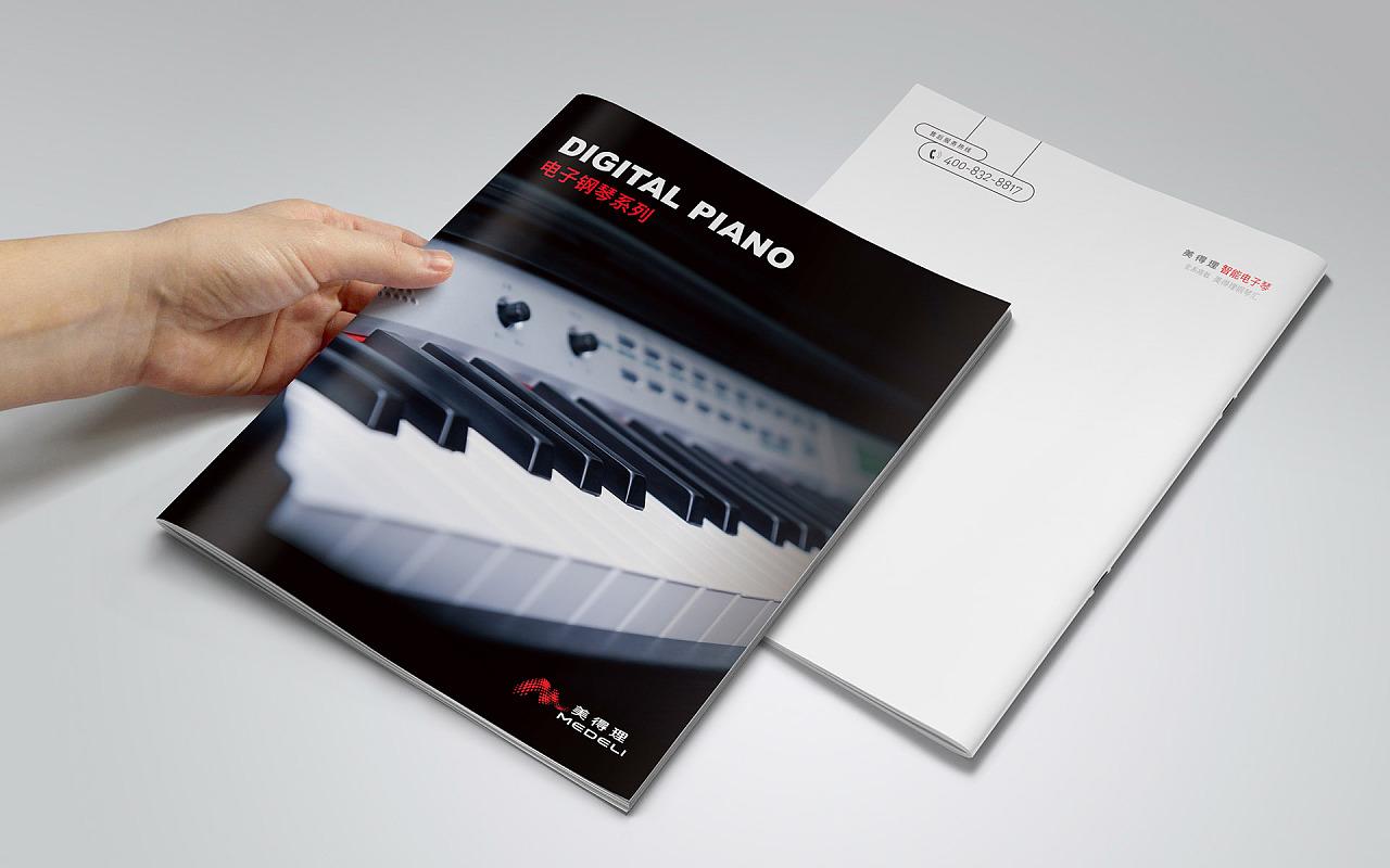 美得理电子钢琴产品宣传册图片