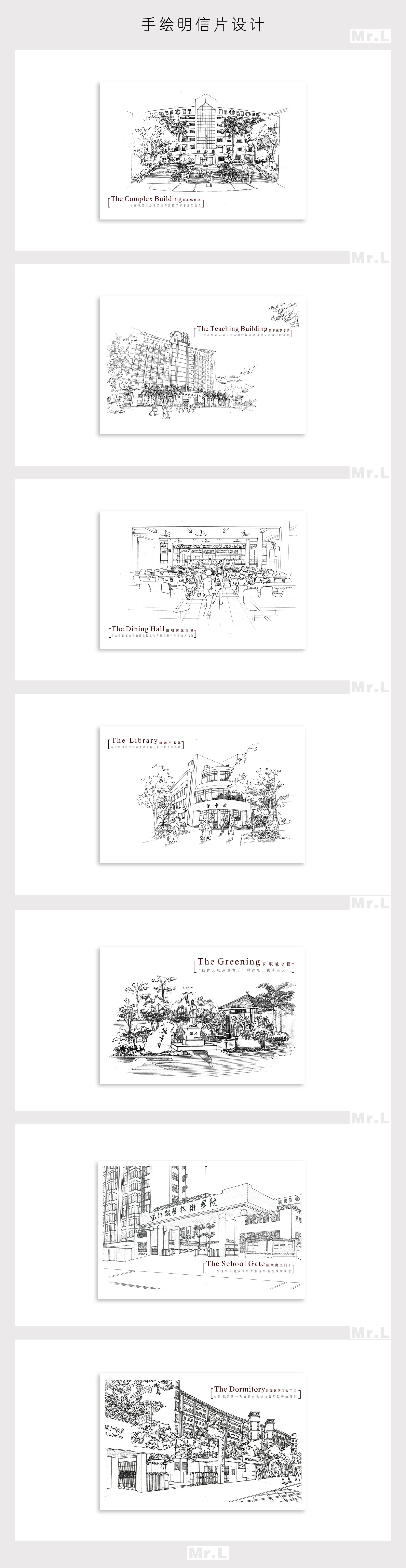 校园手绘明信片|平面|其他平面|sam林 - 原创作品