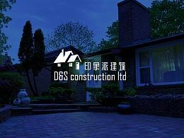 D&S 品牌标志设计