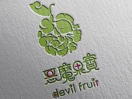 恶魔果实水果店视觉识别设计