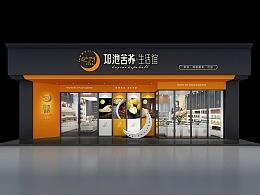 邛池苦荞(蛋糕烘培店)餐饮品牌全案设计-品牌设计