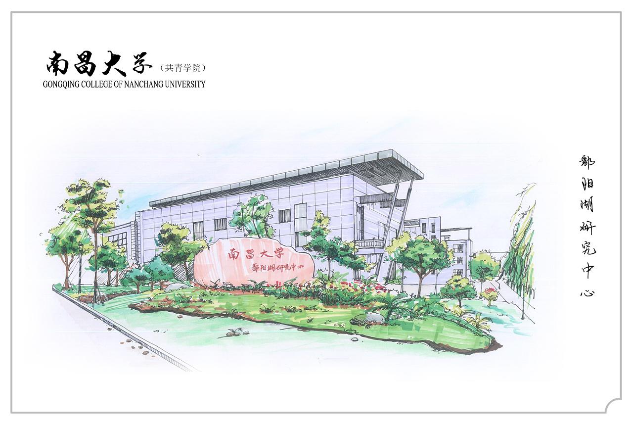手绘校园|空间|景观设计|陈思危 - 原创作品 - 站酷