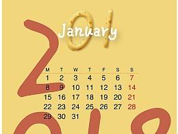 2018年新年日历设计(为一家西点面包烘培公司所设计)