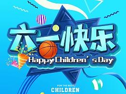 六一儿童节蓝色系