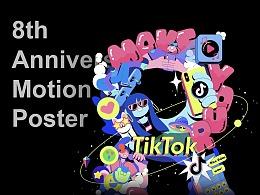 抖音国际化TikTok动态海报