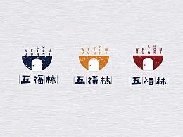 五福林logo设计