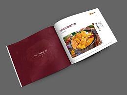 煲仔饭招商加盟画册