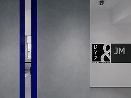 JM办公室 CR渲染