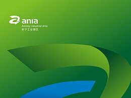 Anning Industrial Area 展示厅