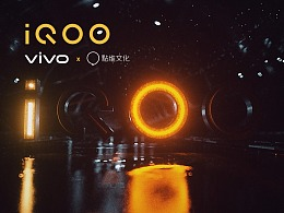 Vivo-IQOO_手机发布会视频